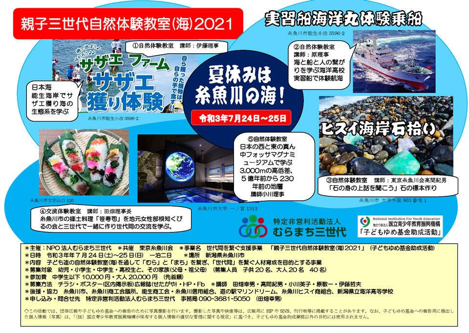20210724_event